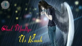 monsoon special song