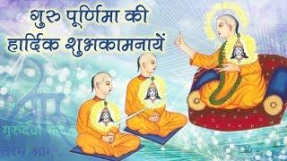 guru in school