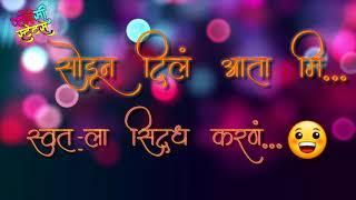 marathi love status video download