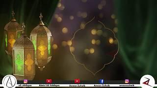 aaya hai ramadan