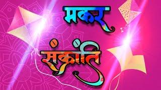 untrayana celebration