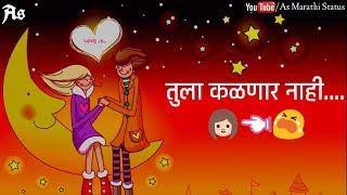 marathi clip