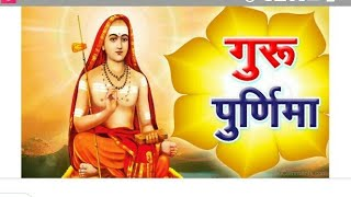 guru old time