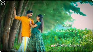 kathari status video