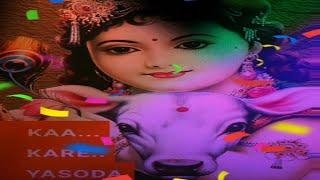 krishna status video