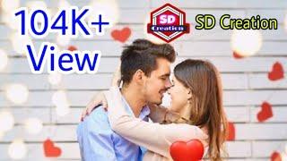 romantic kiss video