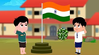 indian national day