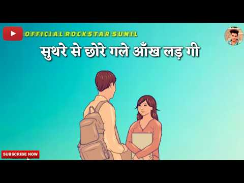 Haryanvi status video: sapna chaudhari and more hot status