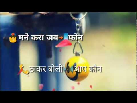 haryanvi status video