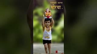 god bhajan line