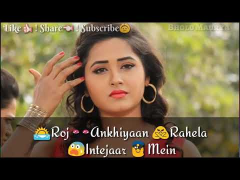 bhojpuri gana dj video download