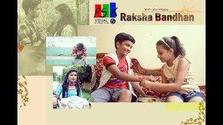 free raksha bandehan