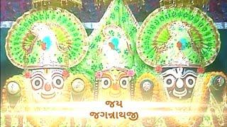 ashadhi bij video