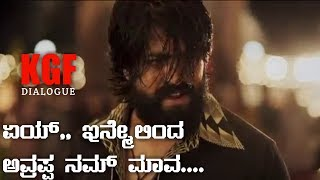 Latest Kannada status video for whatsapp download! 2019 list