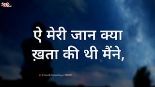 shayari status video