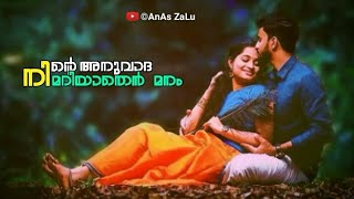 malayalam status video