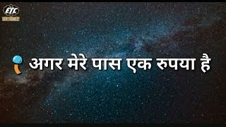 Inspirational video status 2018: motivational whatsapp status